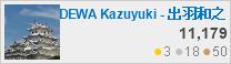 yukihane の スタック・オーバーフロー でのプロフィール、熱狂的でプロフェッショナルなプログラマーのためのQ&A